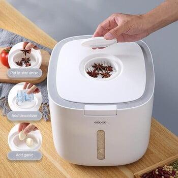 Thùng đựng gạo thông minh 10kg HT SYS - COCO - E2005